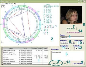 Astrological Data Base Sphinx 1.042 screenshot