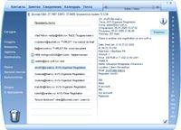 AVS-Organizer 7.32 screenshot