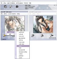 CoverXP 1.61 screenshot