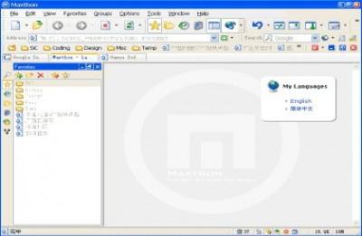 Maxthon 2.1 screenshot
