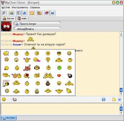 MyChat 2.1.0.0 screenshot