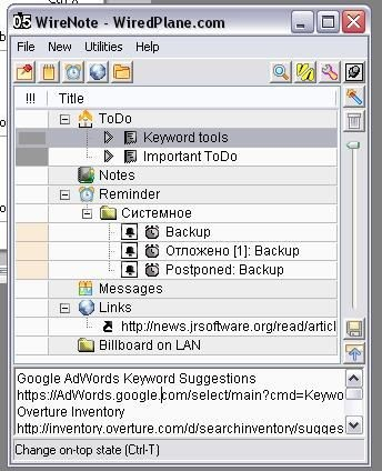 WireNote 3.5.2 screenshot